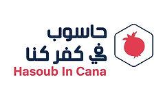 Hasoub In Cana.jpeg