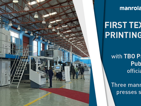 First textbook printing plant in Ethiopia with manroland Goss web offset presses