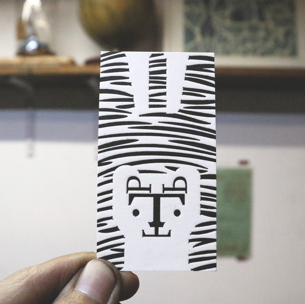 tiger business card