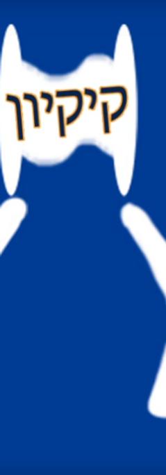 Animated Company Logo