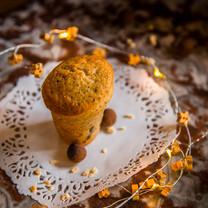 Etnao Noisette, coeur chocolat praliné