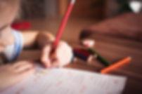 blur-child-classroom-256468_edited.jpg