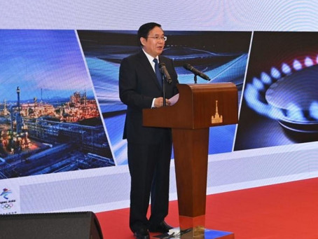 ZHANG YUZHUO, CHAIRMAN OF SINOPEC - PERSPECTIVES ON HYDROGEN DEVELOPMENT
