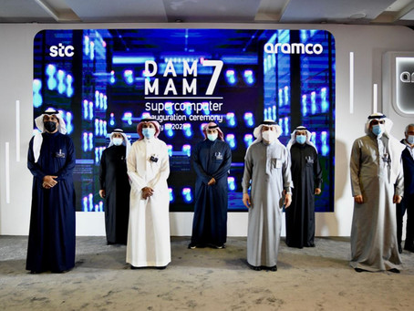 ARAMCO AND STC UNVEIL DAMMAM 7 SUPERCOMPUTER TO ADVANCE OIL EXPLORATION