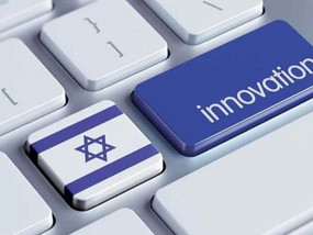 ISRAEL - A UNIQUE WORLD LEADING INNOVATION ECOSYSTEM