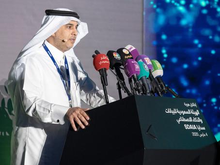 DATA AND AI TO ADD MORE THAN USD 10 BILLION TO SAUDI ARABIA'S ECONOMY