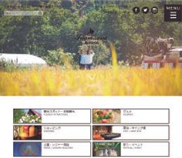 一般社団法人 岩見沢市観光協会-01.jpg