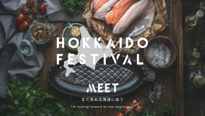HOKKAIDO FESTIVAL START