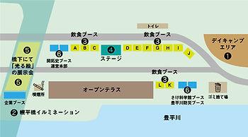 map_2019_0809.jpg