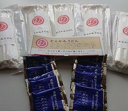 nakashibetsu_01.jpg