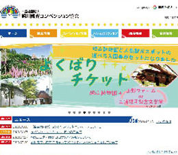 旭川観光教会-01.jpg