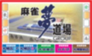 Bプラン(1)_syusei.jpg