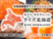 (01)235_140_nomura_syouten.jpg.jpg