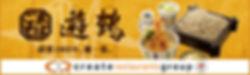 (01)1000_300_gomaturu_yuuduru.jpg.jpg