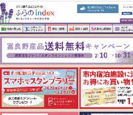 ふらのindex-01.jpg