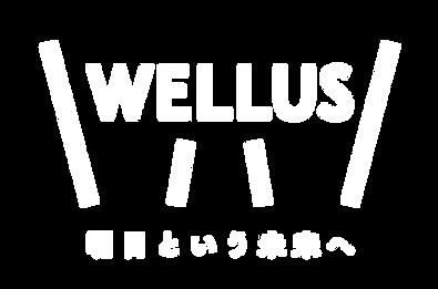 ウェルアスロゴ2-01.png