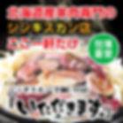 (01)235_235_nakajima.jpg