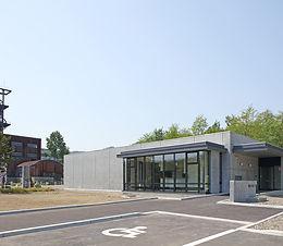 赤平市炭鉱遺産ガイダンス施設.jpg