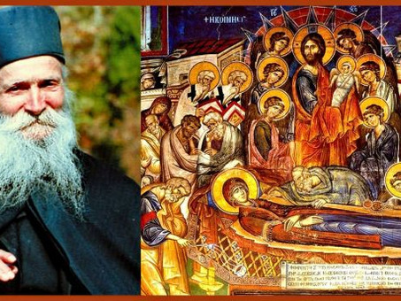 A Homily On The Dormition Of The Mother Of God