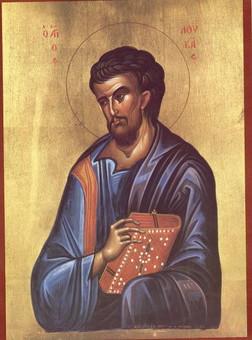 St. Apostle Luke and St Peter of Cetinje