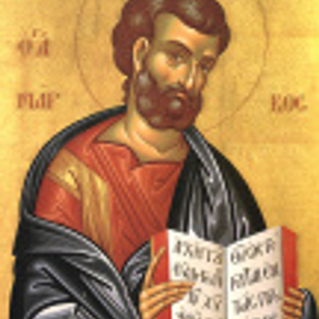 The Holy Apostle and Evangelist Mark