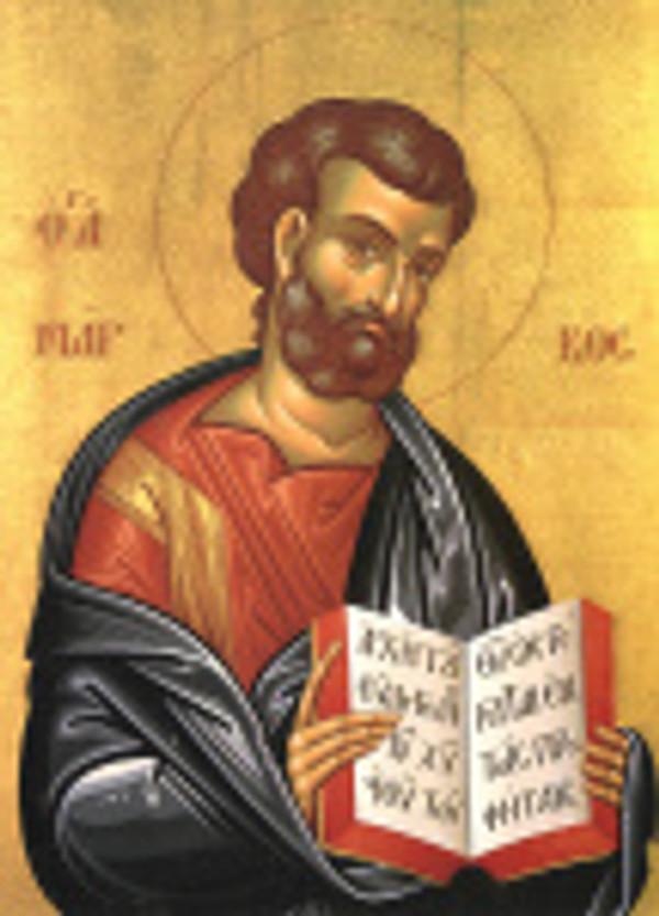 Holy Apostle Mark