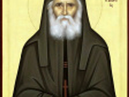 Saint Paisios Athonite