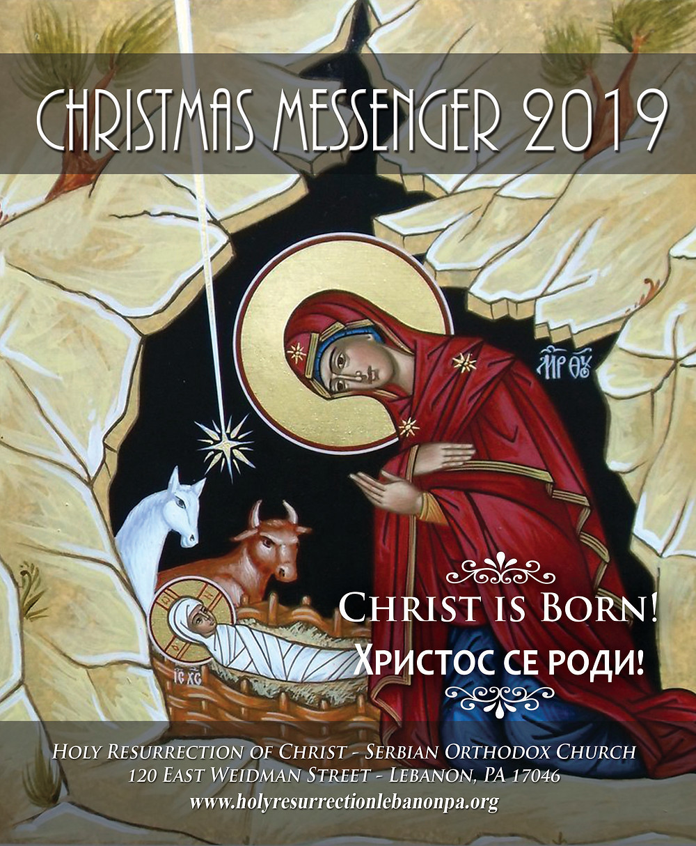 Christmas Messenger COVER 2019 with layers