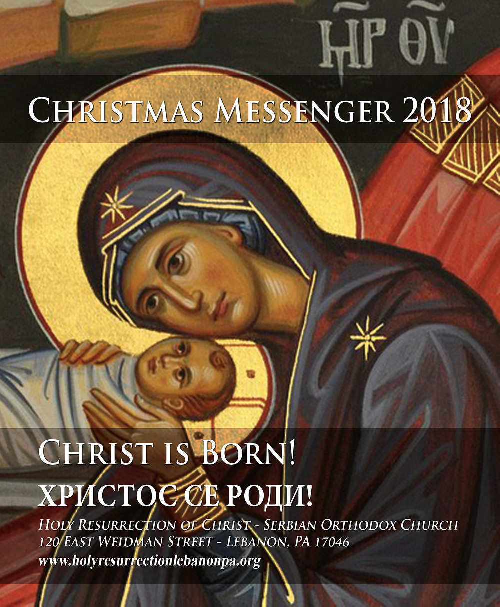 Christmas Messenger COVER 2018 with layers ORIGINAL
