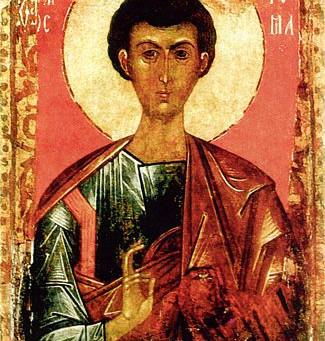 St Apostle Thomas – Tomindan
