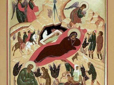 Christ is Born! Христос се Роди!