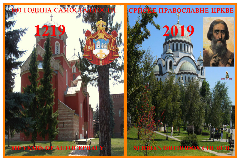 Image result for 800 th years of the Autocephaly of the Serbian Orthodox Church