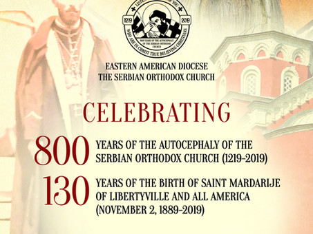 800 Years of the Autocephaly of the Serbian Orthodox Church (1219 – 2019)