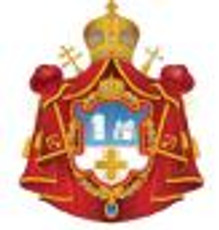 Srpski GRB