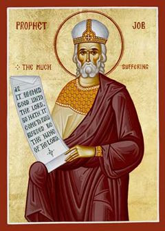 Image result for Righteous Job orthodox icons