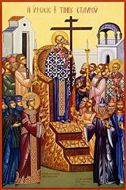 Image result for exaltation of the holy cross orthodox church