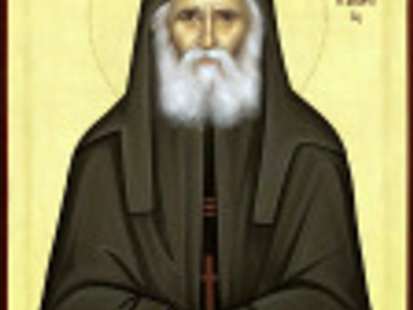 Excerpts from Family Life…by Elder Paisios