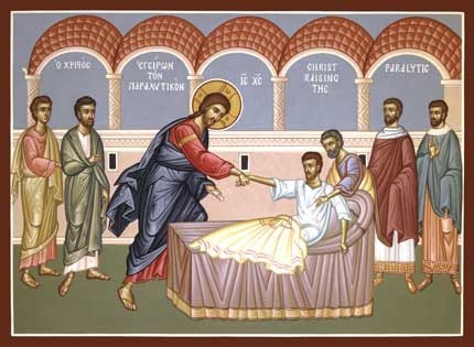 Sunday of the Paralytic