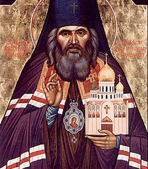 Saint John Maximovitch
