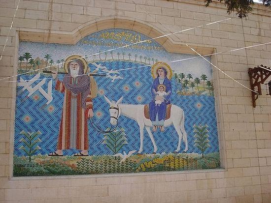 Mosaic of the Holy Family, Abu Serga Church, Cairo