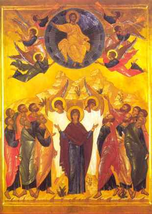Image result for ascension orthodox icon