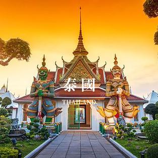 thai ltemple 2.jpg