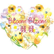 Bloom Bloom Mart