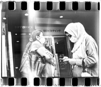 Jason Garcia - 35mm film photography