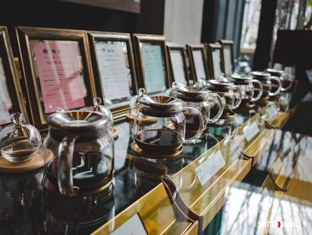 Kanno Coffee - Tokyo, Japan