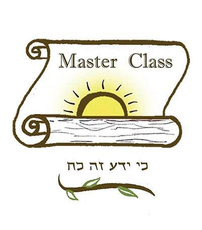לוגו של כיתות האמן של בית המרפא
