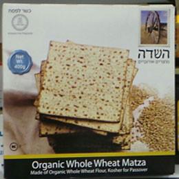 תמונה של חבילת מצות מקמח מלא