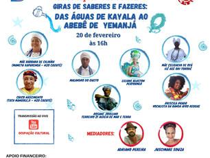 Ocupação Cultural realizará 1° sarau artístico em formato live neste sábado (20/02)