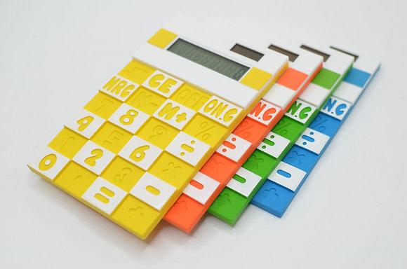TT-7145  Silicone Calculator