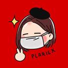 Plariex